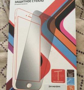 Защитное стекло для Айфон 4