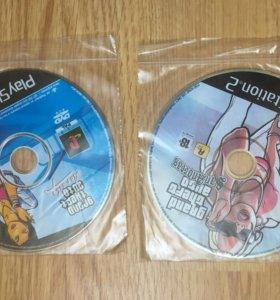 Диски Sony PS, PS2