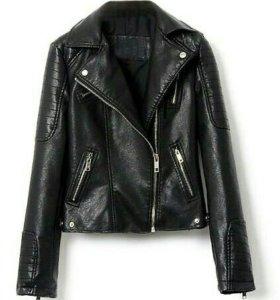 Новые кожаные куртки