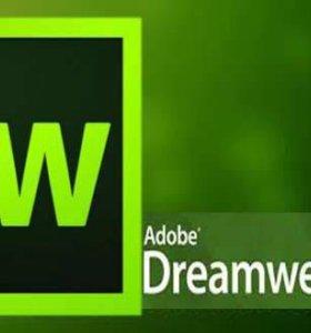Компьютерная программа Adobe Dreamweaver GS 6 Reta