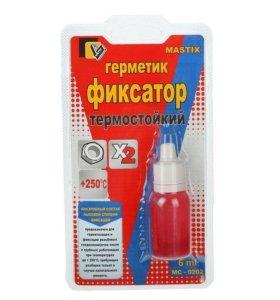 Герметик-фиксатор mastix термостойкий 6мл