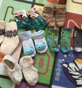 Продам детские носки (7пар)