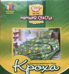 Комплект постельного белья в детскую