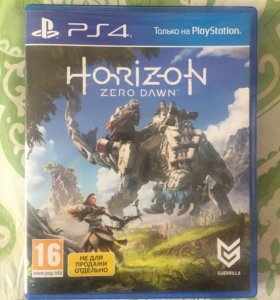 Игра PS4 Horizon