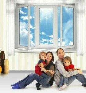 Балконы,окна, натяжные потолки.