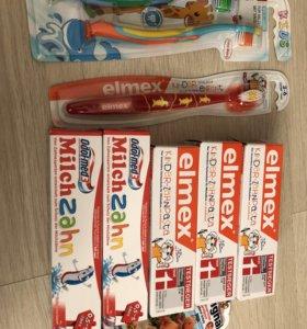 Зубные пасты из Германии