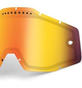На очки Scott/Vega/Triple9/Smith/100% Визор-Пленка