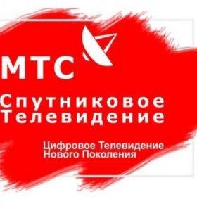 Спутниковое ТV МТС
