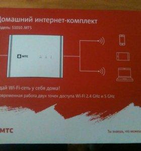 Новый домашний WI-FI роутер МТС