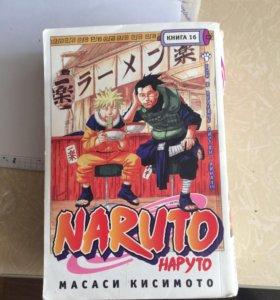 Манга Наруто