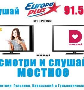 Телевизионная и радио реклама.