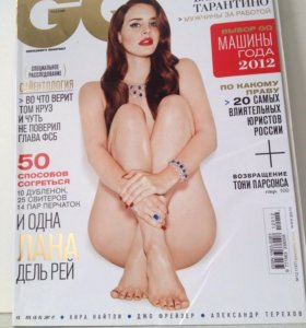 Журналы GQ