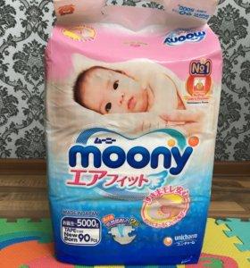 Подгузники Moony для новорождённых