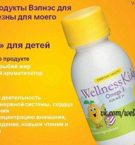 Омега-3 для детей(рыбий жир)