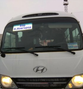 Автобус хендай кузбас