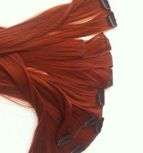 Волосы рыжие 60 см