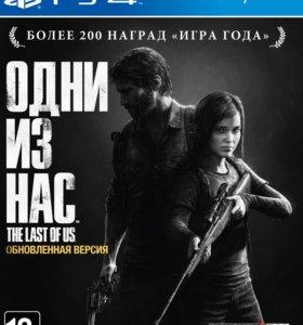 """Игра """"Одни из нас. Обновлённая версия"""" для PS4"""