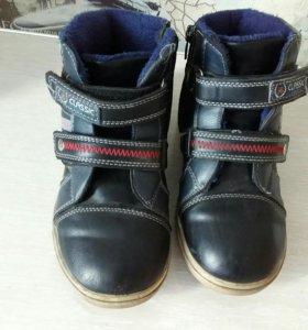 Ботинки демисезонные для мальчика,
