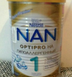 Детское питание NAN1 гипоаллергенный