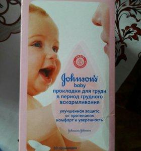 Прокладки для груди Johnson's Baby