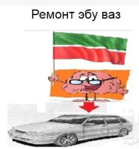 Ремонт ЭБУ Ваз (ремонт мозгов)