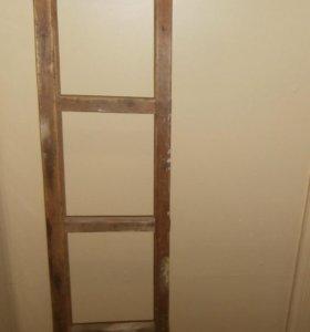 Лестница 2 метра