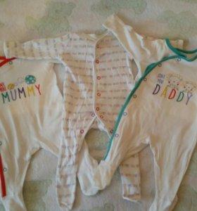 Пижамы Mothercare.
