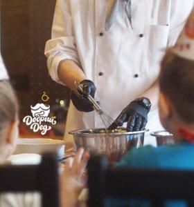 """Приглашение на """"Кулинарный мастер-класс для детей"""""""