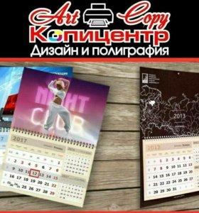 Одноблочный календарь