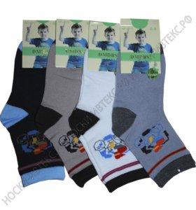 Детские носки в ассортименте