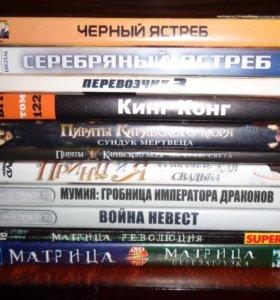 Фильмы на DVD (12 шт.)