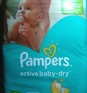 Pampers active-baby dry(3)