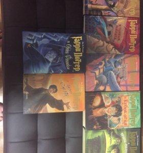 Собрание книг о Гарри Поттере