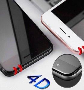 4D закаленное стекло iPhone 6/6s/7/8