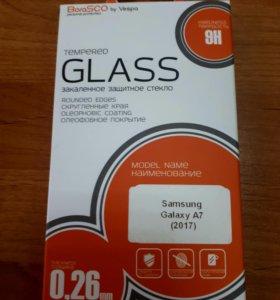Новое защитное стекло