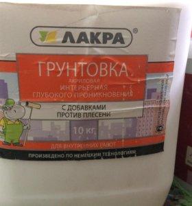 Грунтовка 6-7 литров Краска 10-11 кг