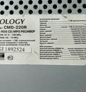 PROLOGY , CMD-220R