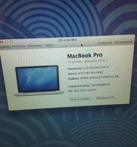 Macbook pro 17 mid 2010