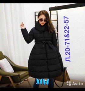 Курточка-пальто