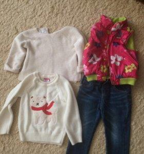 Продаётся Детская одежда