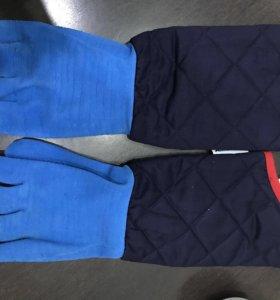 Перчатки для горячего