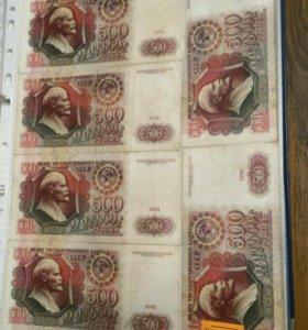 Продам банкноты России,СССР