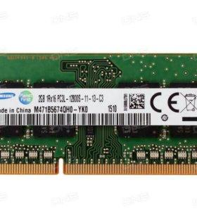 Оперативная память для ноутбука DDR3L 2G, 1600