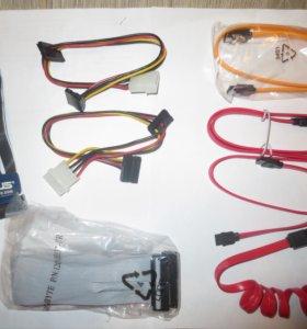 Кабели и провода для ПК