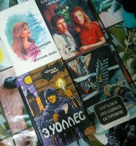 Книги 4шт