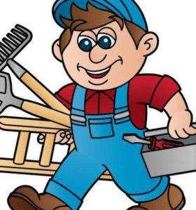 Ремонт, уборка, помощь в переезде, сборка мебели