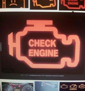 Сканер ошибок двигателя