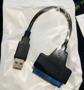 USB 3.0 - SATA