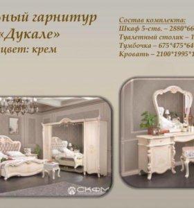 Качественная роскошная спальня