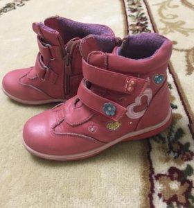 Ботиночки детские (сказка)